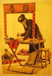 Gravures traditionnelles du Vietnam