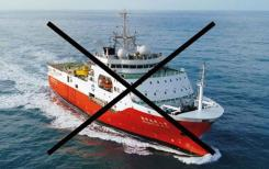 Le Vietnam surveille de près la situation alors qu'un navire chinois pénètre à nouveau dans les eaux vietnamiennes