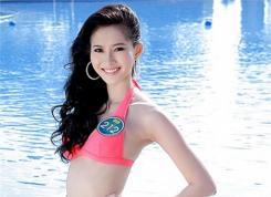 Dang Thu Thao sacrée Miss Vietnam 2012