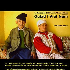 Oulad l 39 vi t nam les enfants du vi tnam cap for Film chambre 13 marocain